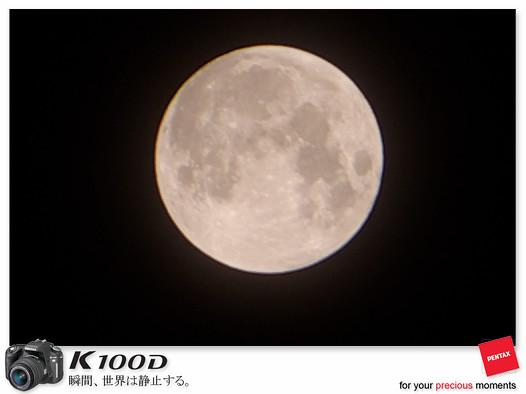 爆肝之月&2011-06-16天文奇觀