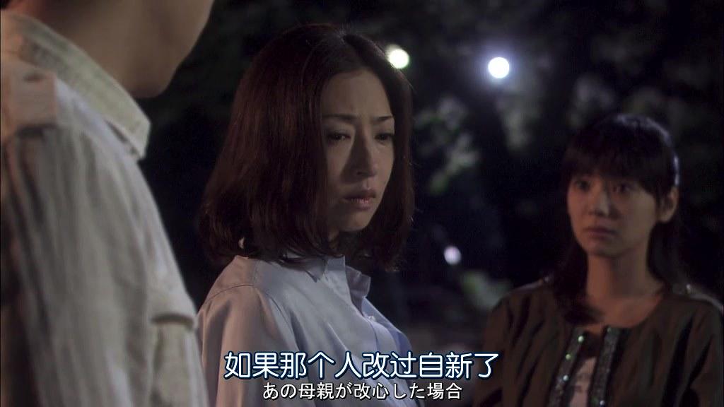 人人-mother-07.mkv_20110625_000400.jpg