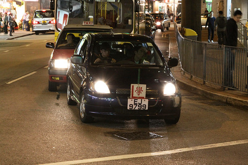 Learner driver in Hong Kong