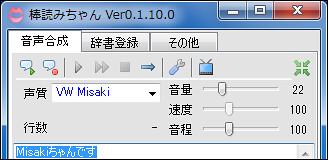 VM_Misaki