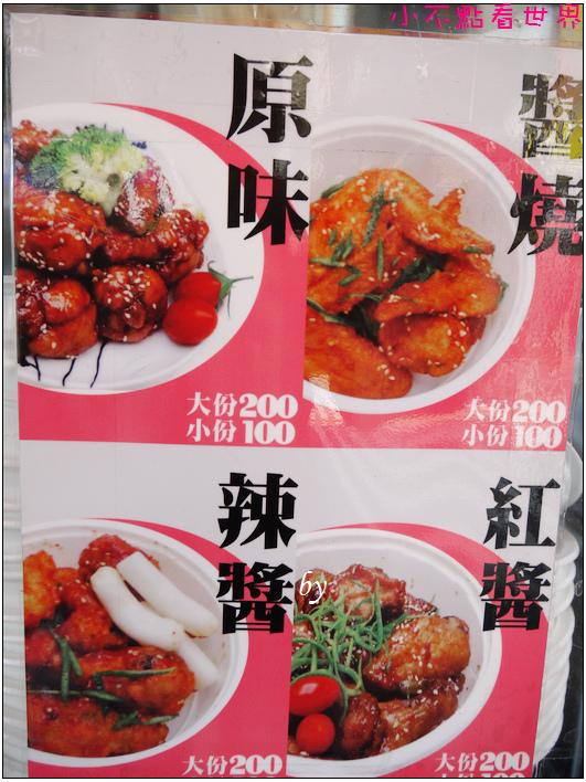 中壢G點韓式炸雞 (2).JPG