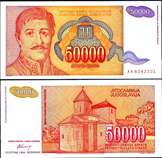 50 000 dinárov Juhoslávia 1992, P142