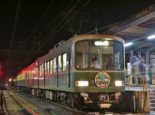 江ノ電1502F+305F稲村ヶ崎行き最終電車@長谷