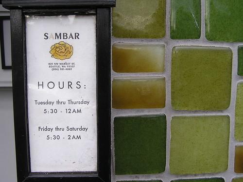 Sambar entrance