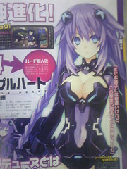 23hkmq (NotiziePlaystation) Tags: v neptunia