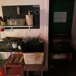 """Etching acid room <a style=""""margin-left:10px; font-size:0.8em;"""" href=""""http://www.flickr.com/photos/7331163@N05/7207715972/"""" target=""""_blank"""">@flickr</a>"""