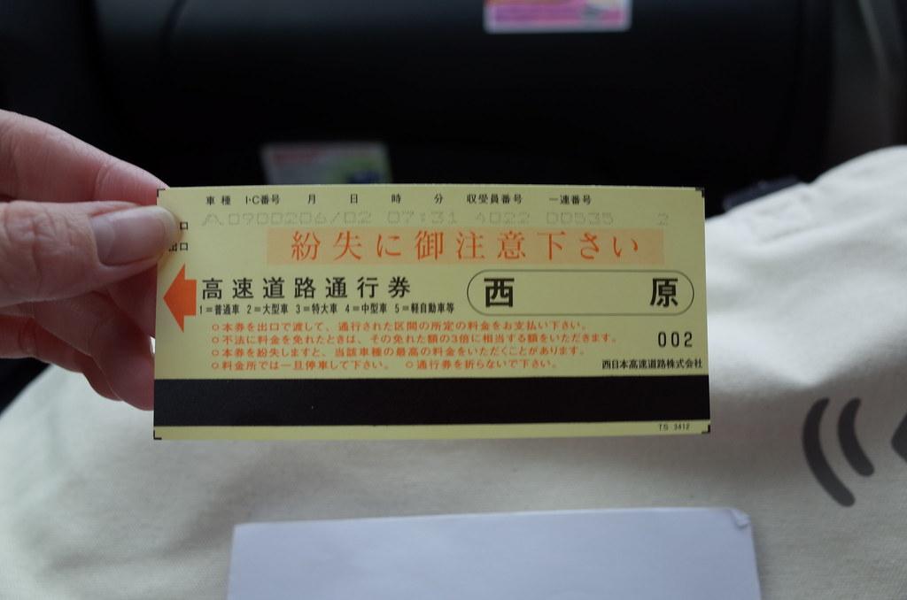 R0133035.JPG