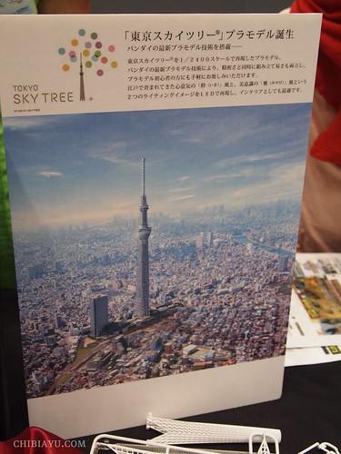 東京スカイツリー プラモデル バンダイ