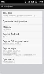 snap20110625_174551