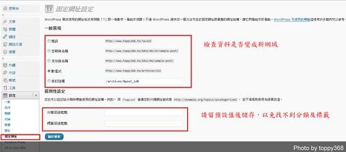 SQL URL conversion 3