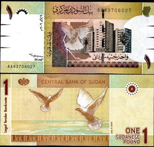 1 Libra Sudán 2006, Pick 54