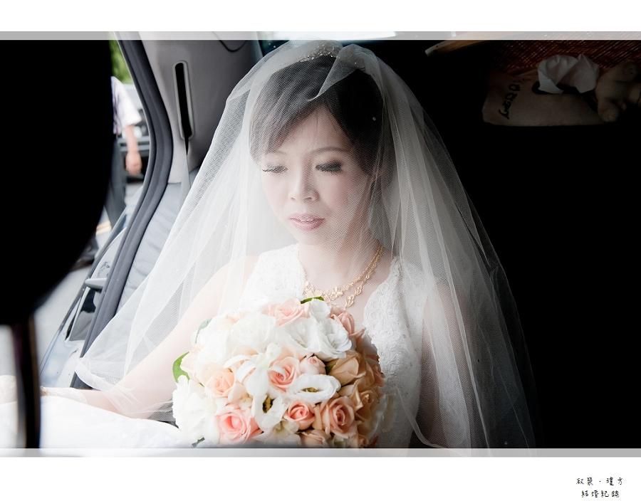 啟榮&瓊方_067