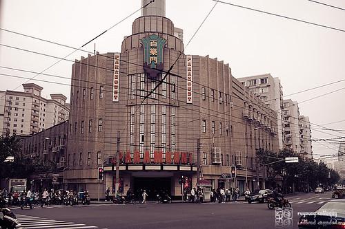 Samsung_NX100_shanghai_16
