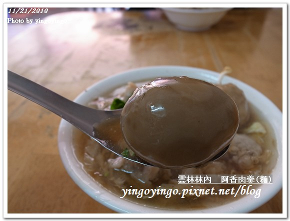 阿香肉羹麵991121_R0015996