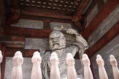 Nio-san Ninnaji Temple Kyoto