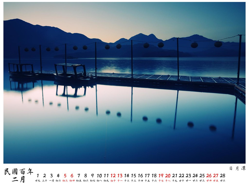 2011 桌曆2 2月