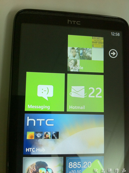 HTC HD7 : Windows Phone 7 - People Hub