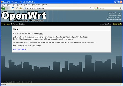 OpenWrt LuCI Hello screen
