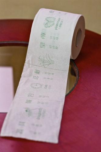 Plurilingual toilet paper