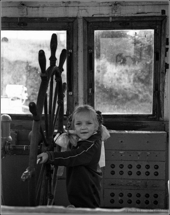 Портрет дочки 1992 © Photo by Alexander Kondakov