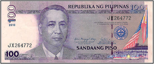 The New Generation Philippine Currency (18 of 25)