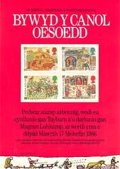 1986 PL(P)3378W