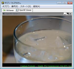 xbox_nui_audio19