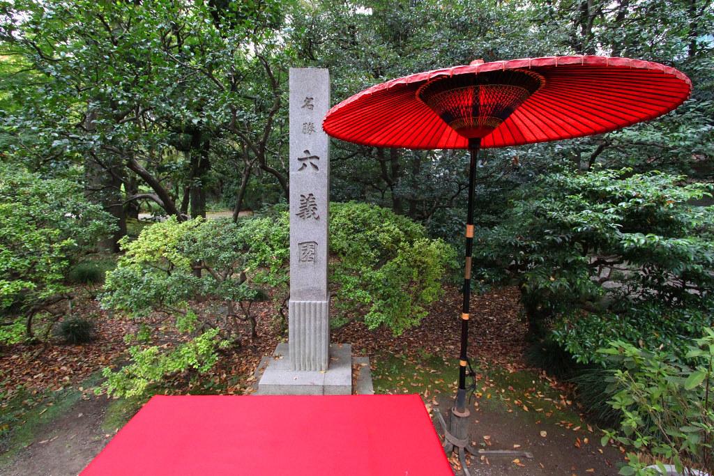 Sugamo and Komagome Walking Guide (1)