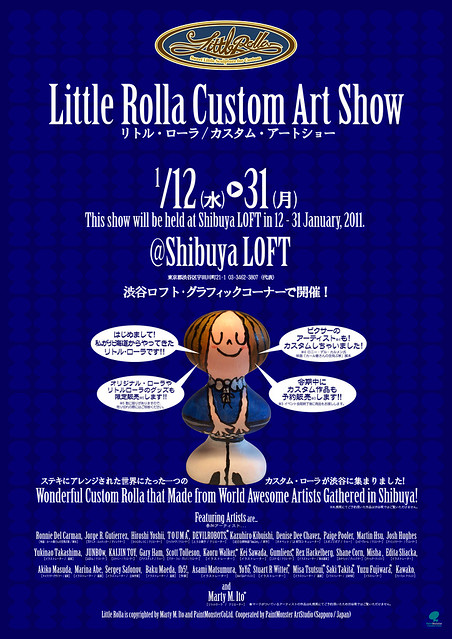 Little Rolla Custom Artshow in Shibuya | A3 Poster