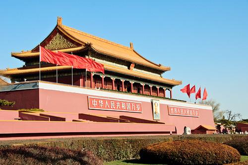 Tian'an Gate