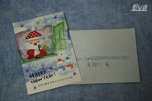 2010 Christmas & Happy New Year Gift009-2010-12-31