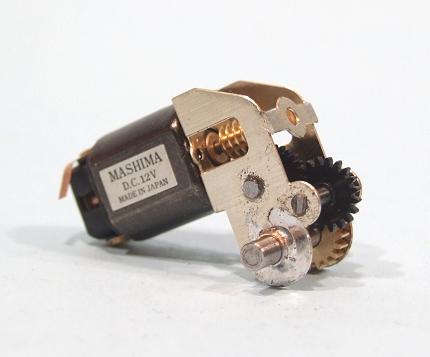 Humpshuner gearbox