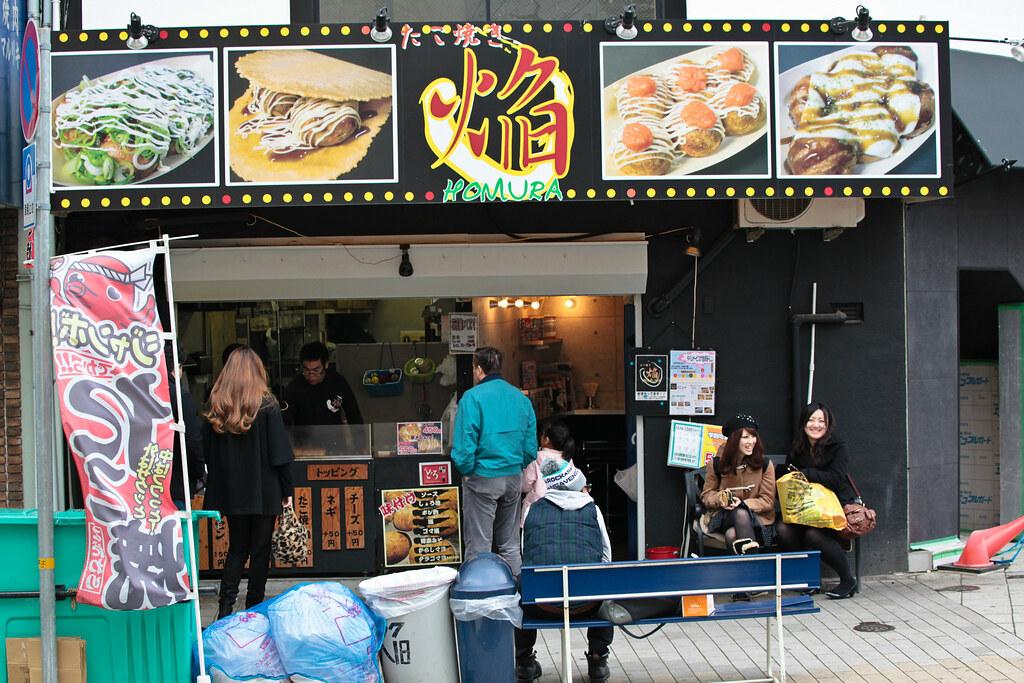 Street Junkfood