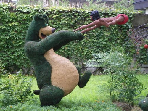 Garden Mowgli