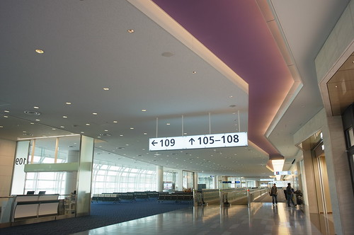 Haneda international Terminal