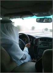 ......................,،' (1maha) Tags: خلاص المسافر بك راح بدونك طريق