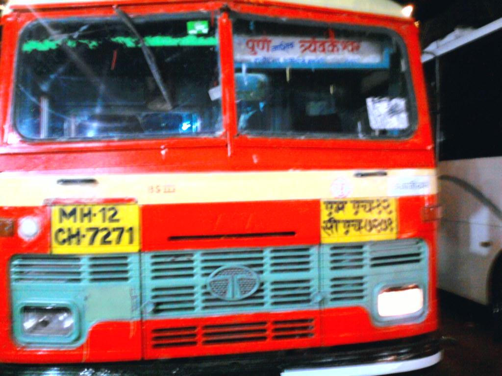 Pune-Nashik-Trimbakeshwar