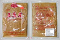 Tofu vellen (semi-gedroogd)