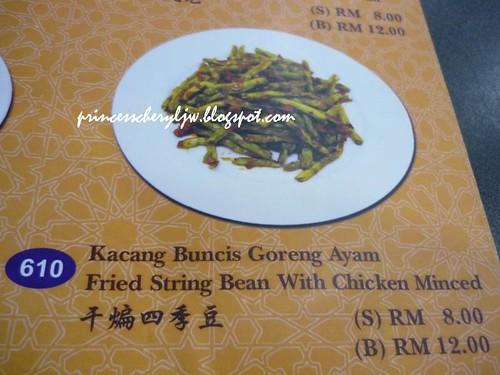 Cina Muslim Restoran 08