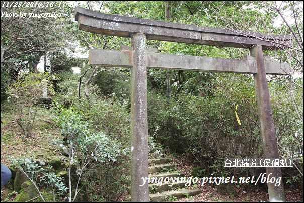 台北瑞芳(侯硐站)20101128_I5633