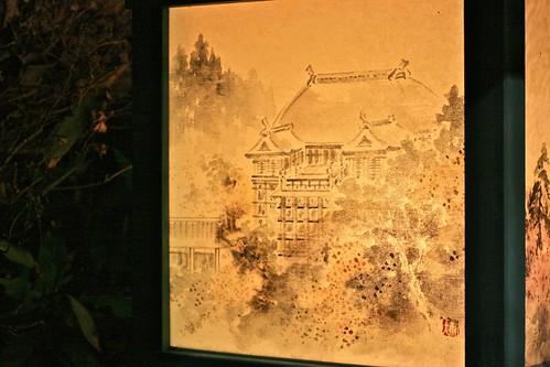 鶯啼庵の庭にある灯籠の絵