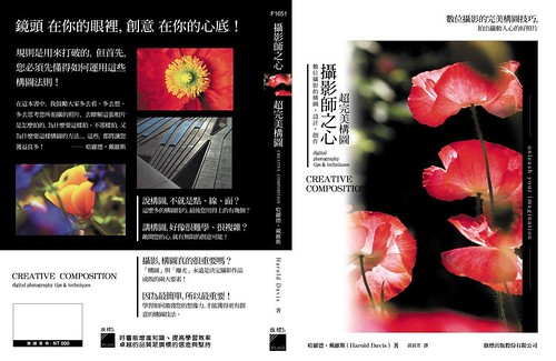 Orthodox Chinese Cover
