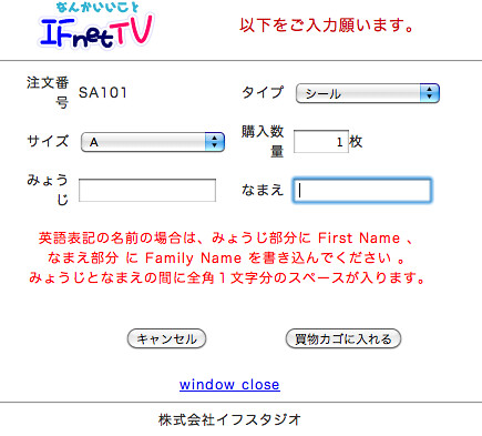 スクリーンショット(2011-01-04 8.46.36)