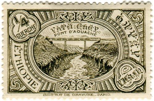 Ethiopia postage stamp: bridge and river