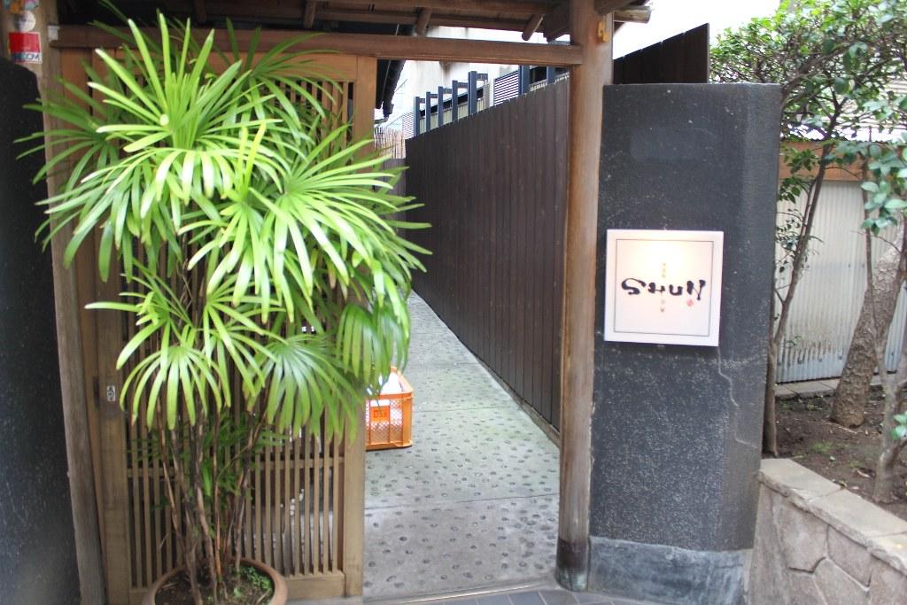 Kagurazaka Walking Guide (13)