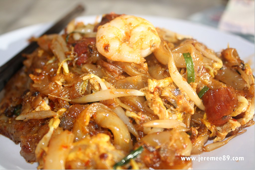 Siam Road- Charcoal Char Koay Teow - Extra Chili