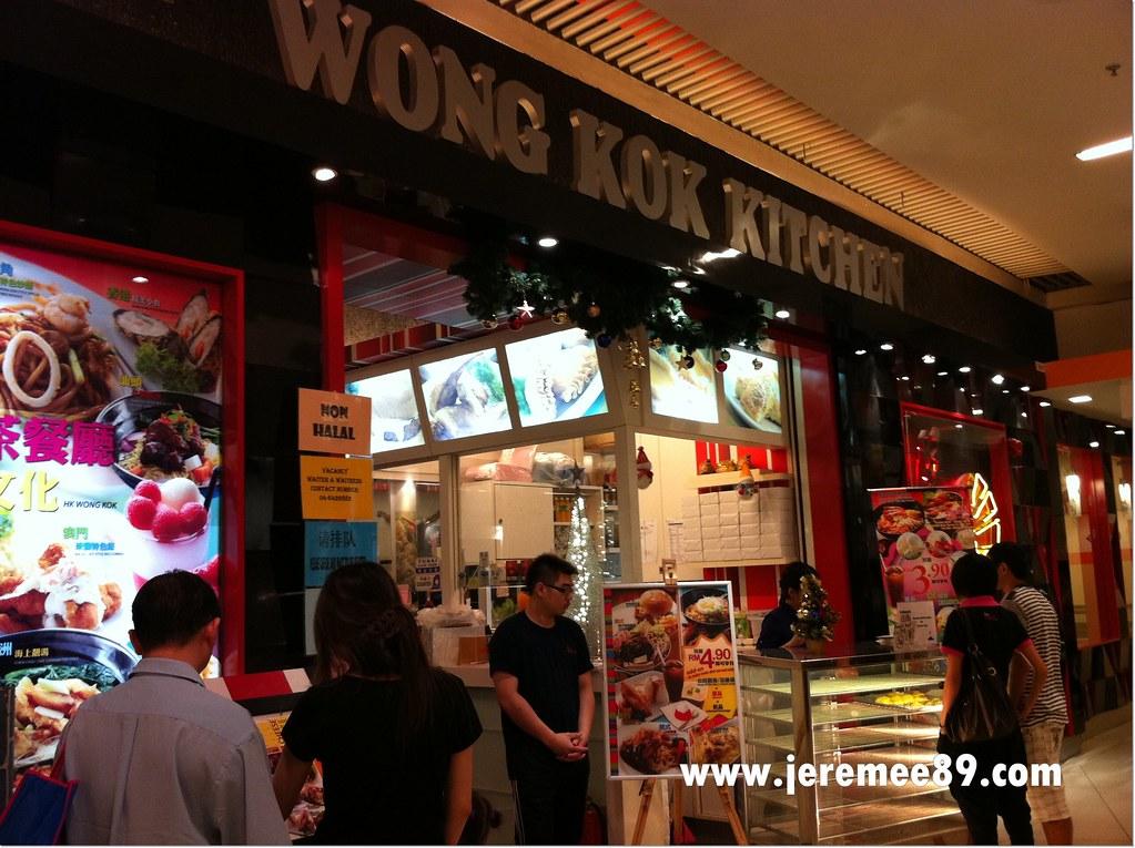 Wong Kok Kitchen @ Queensbay Mall - Shop