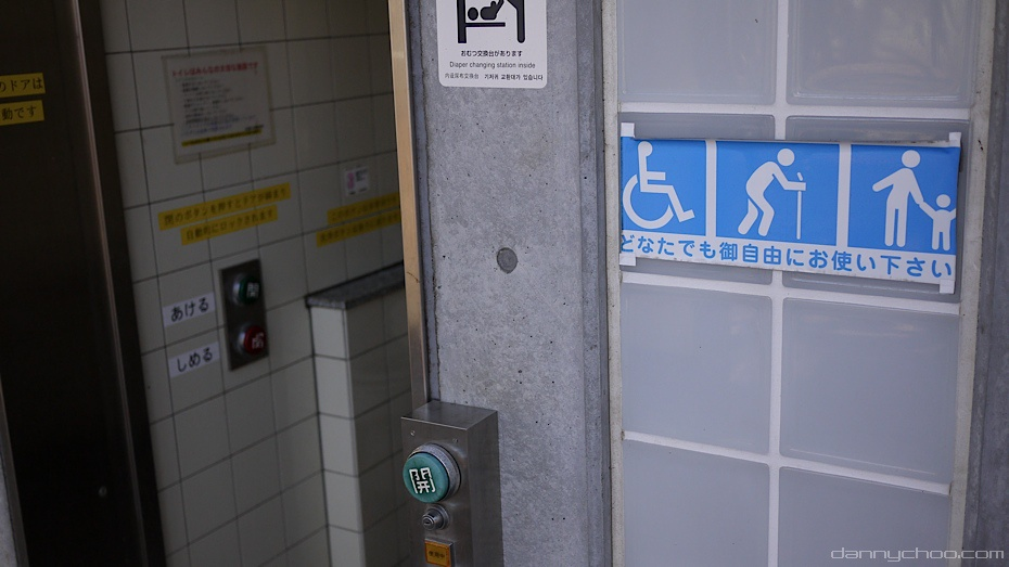 Disabled Facilities in Japan