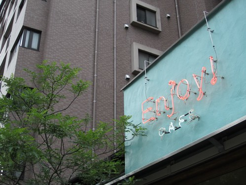 Enjoy cafe, Osaka, Japan