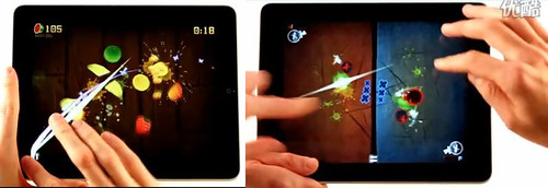 The Top Three Most Interesting IPAD Games 5266536210_10dd89e459
